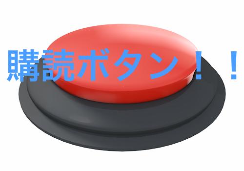 017-button_icon